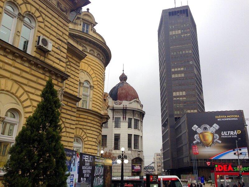 Белград в декабре