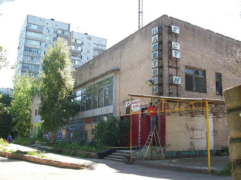 Областная детская клиническая больница 2 инфекционное отделение