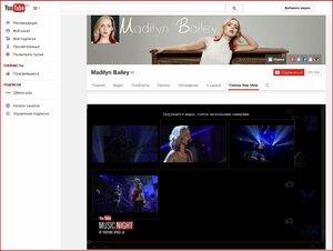 Зритель может выбрать понравившийся ракурс при просмотре видеоролика