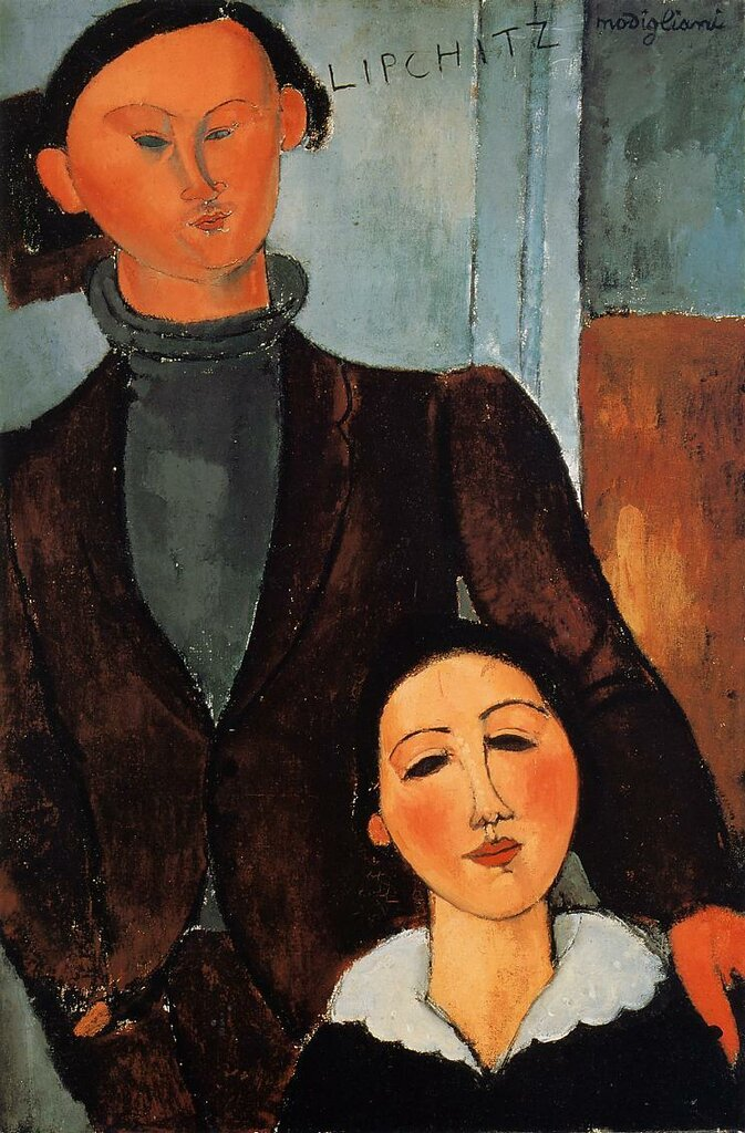 Jacques and Berthe Lipchitz - 1917 - The Art Institute of Chicago (USA) - oil on canvas.jpeg