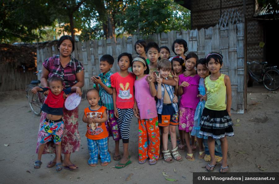 Деревня Ньуанг У, Мьянма, дети