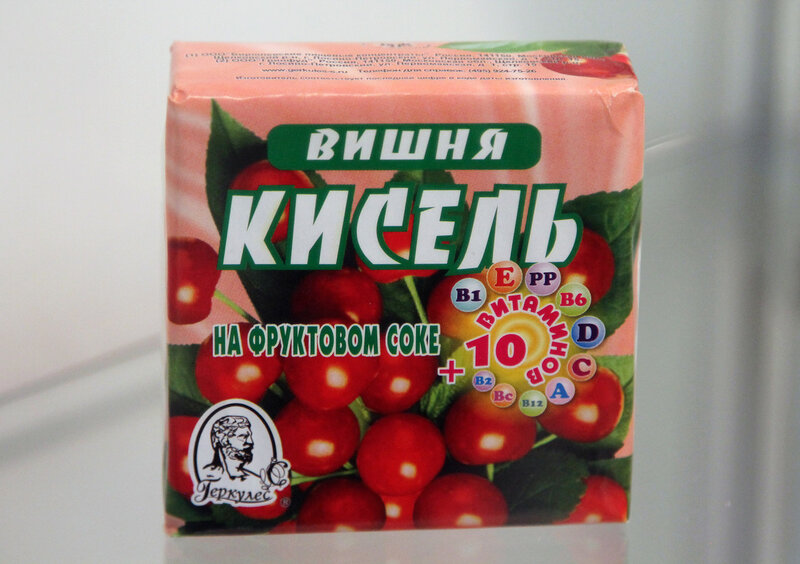 ПРОДЭКСПО-2015