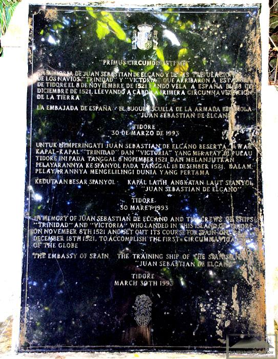 Памятник экспедиции Магеллана (Тидоре)