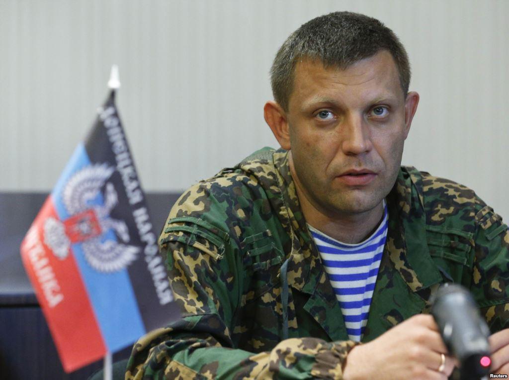ДНР вводит на своей территории особый режим самоуправления | Украина.ру