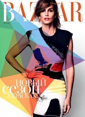 Журнал Журнал Harper's Bazaar №3 (март 2014) Россия