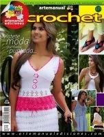 Книга Crochet №177 2013 jpg 50,02Мб