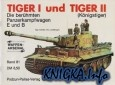Книга Tiger I Und Tiger II