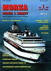 Журнал Morze Statki i Okrety 1997 No 01
