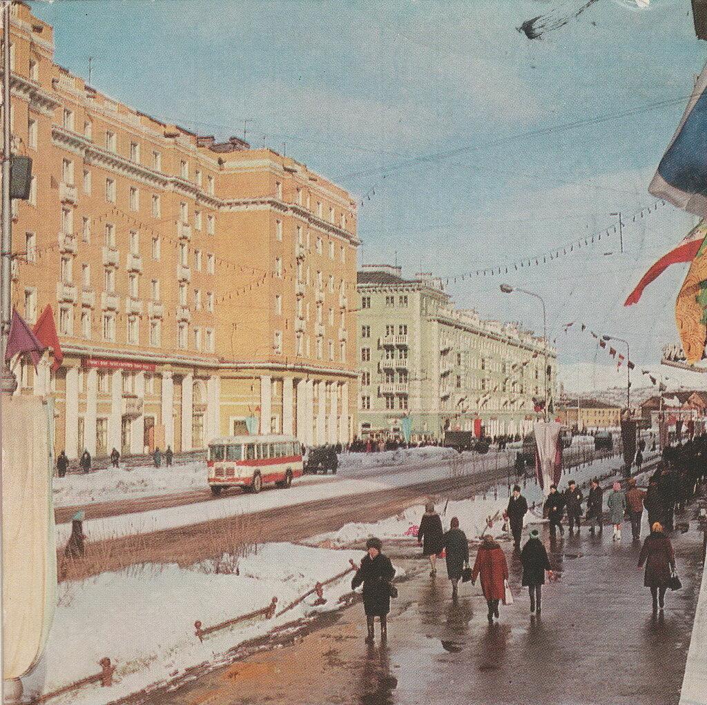 Мурманск, пр. Ленина.
