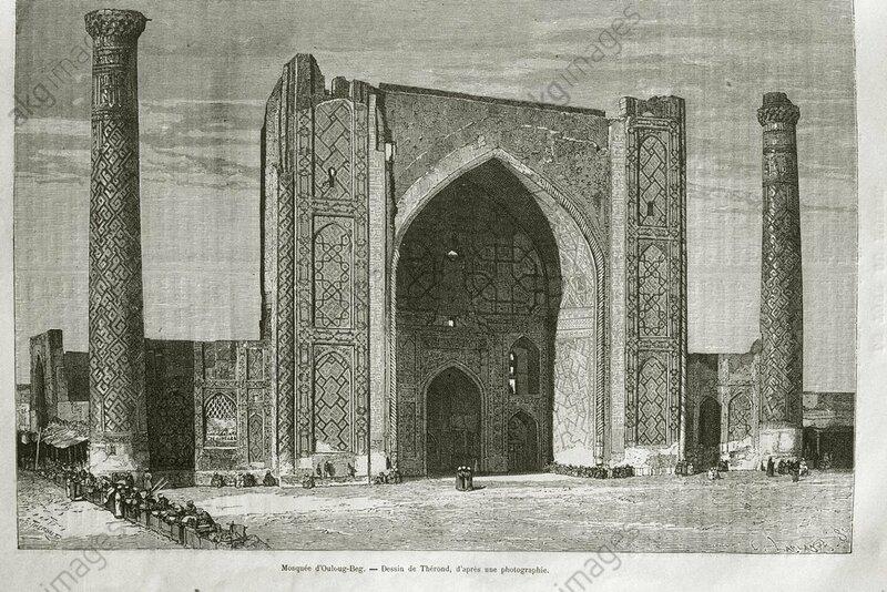 1882 Le Tour du Monde.jpg