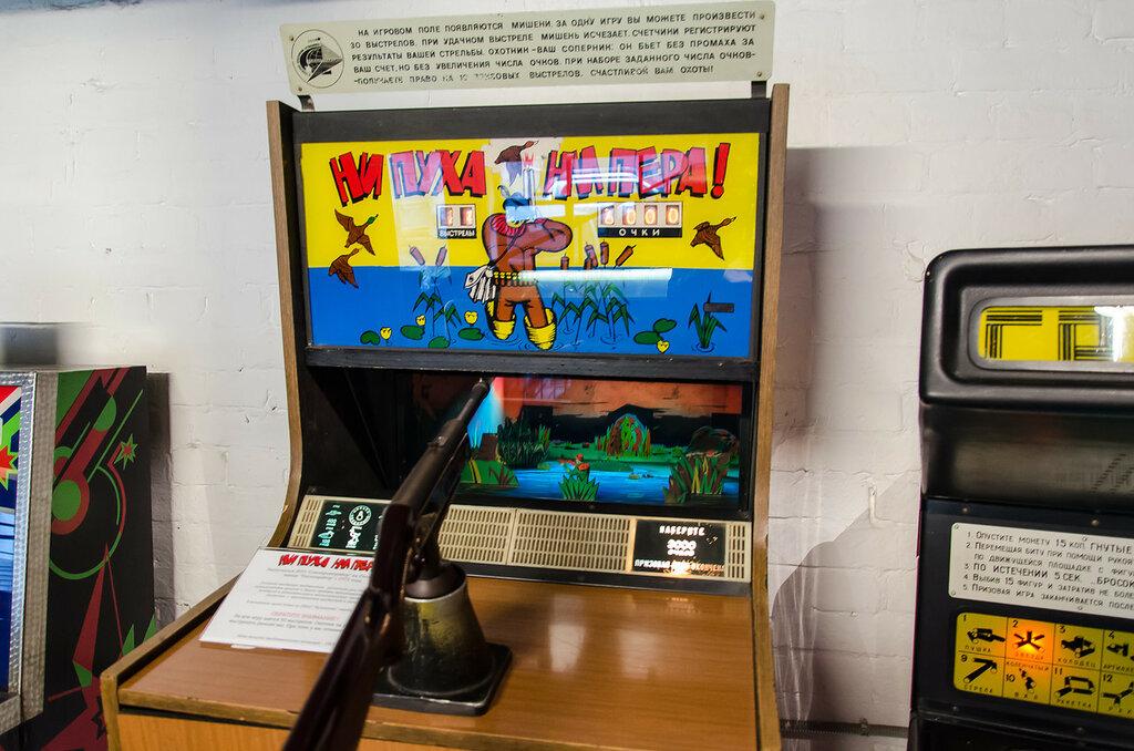 Где в москве на ходится потпольные игровые автоматы онлайн казино mister x