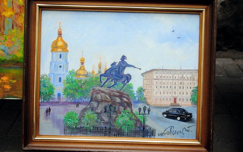 Картины на киевском вернисаже