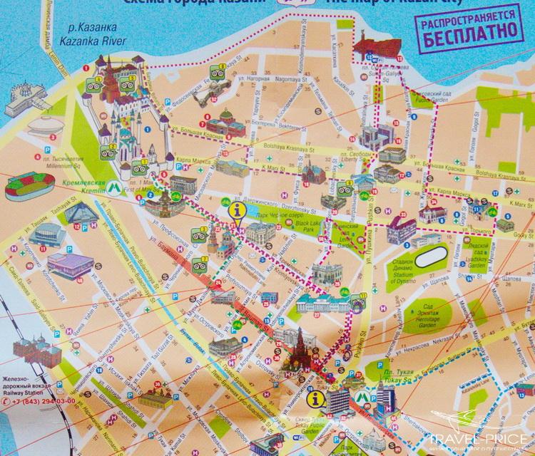 пешеходные маршруты по Казани