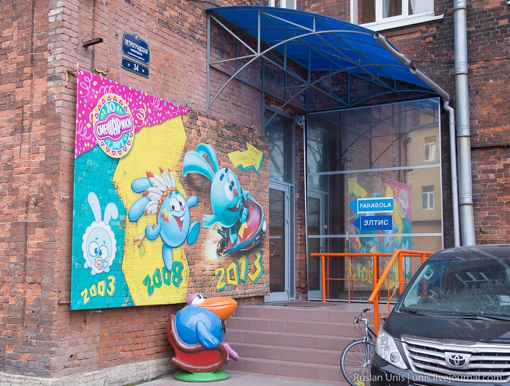 Смешарики Студия Петербург