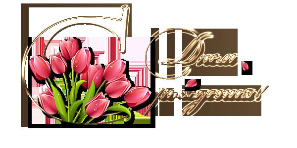120532694_aramat_051w.png