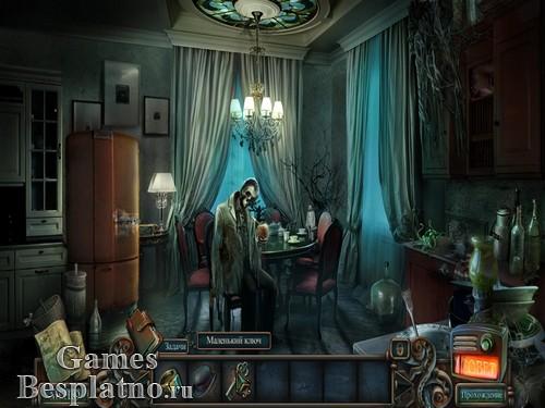 Проклятый отель 7: Смертный приговор. Коллекционное издание