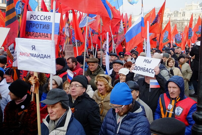 Против майдана