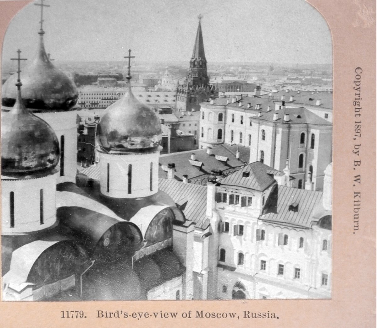 236. Вид с высоты птичьего полета. 1897