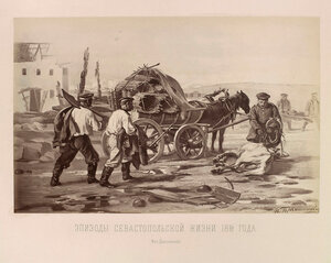 10. Подвоз боеприпасов на бастион