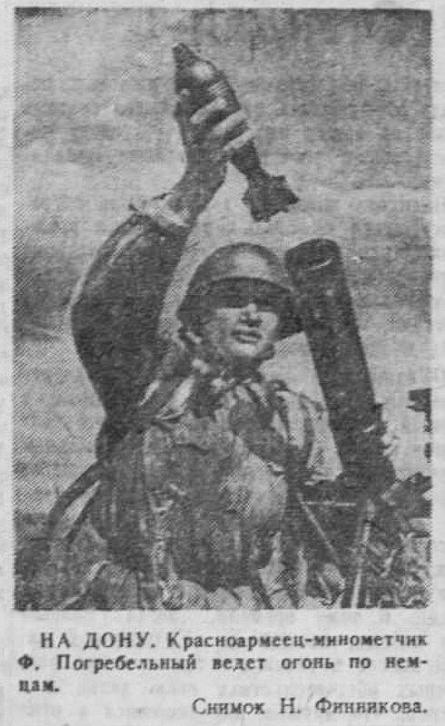 «Красная звезда», 21 ноября 1942 года, как русские немцев били, потери немцев на Восточном фронте, русский дух