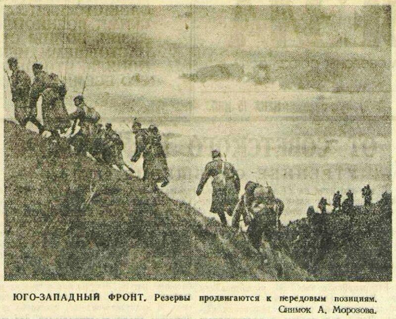 «Красная звезда», 28 мая 1942 года, как русские немцев били, потери немцев на Восточном фронте, красноармеец, Красная Армия, смерть немецким оккупантам