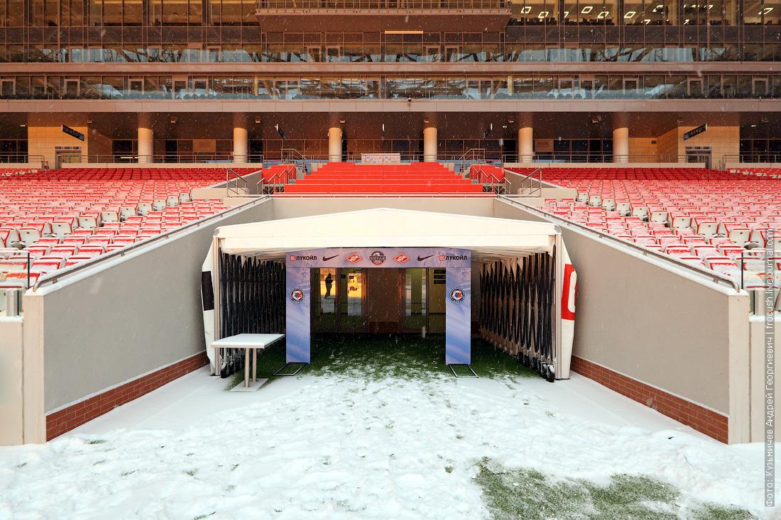 выход на поле стадион Открытие Арена