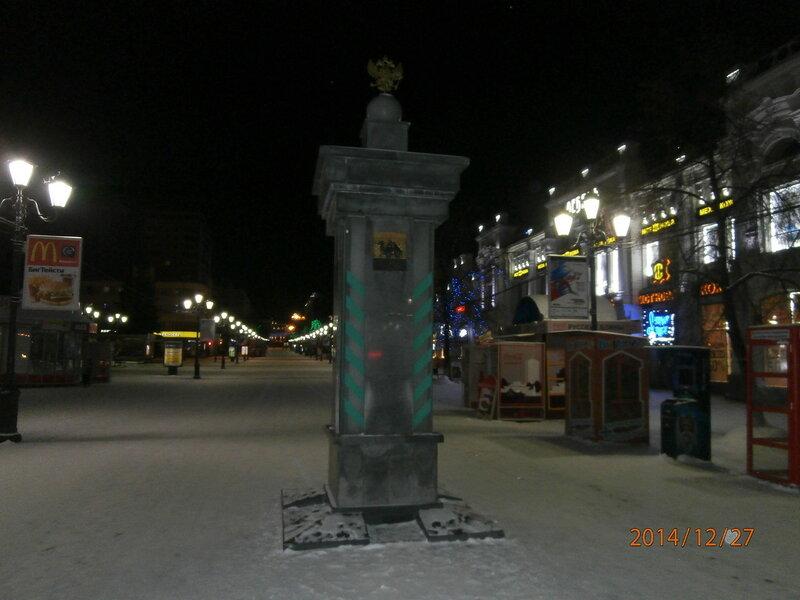 Стелла на ул. Кирова (2)