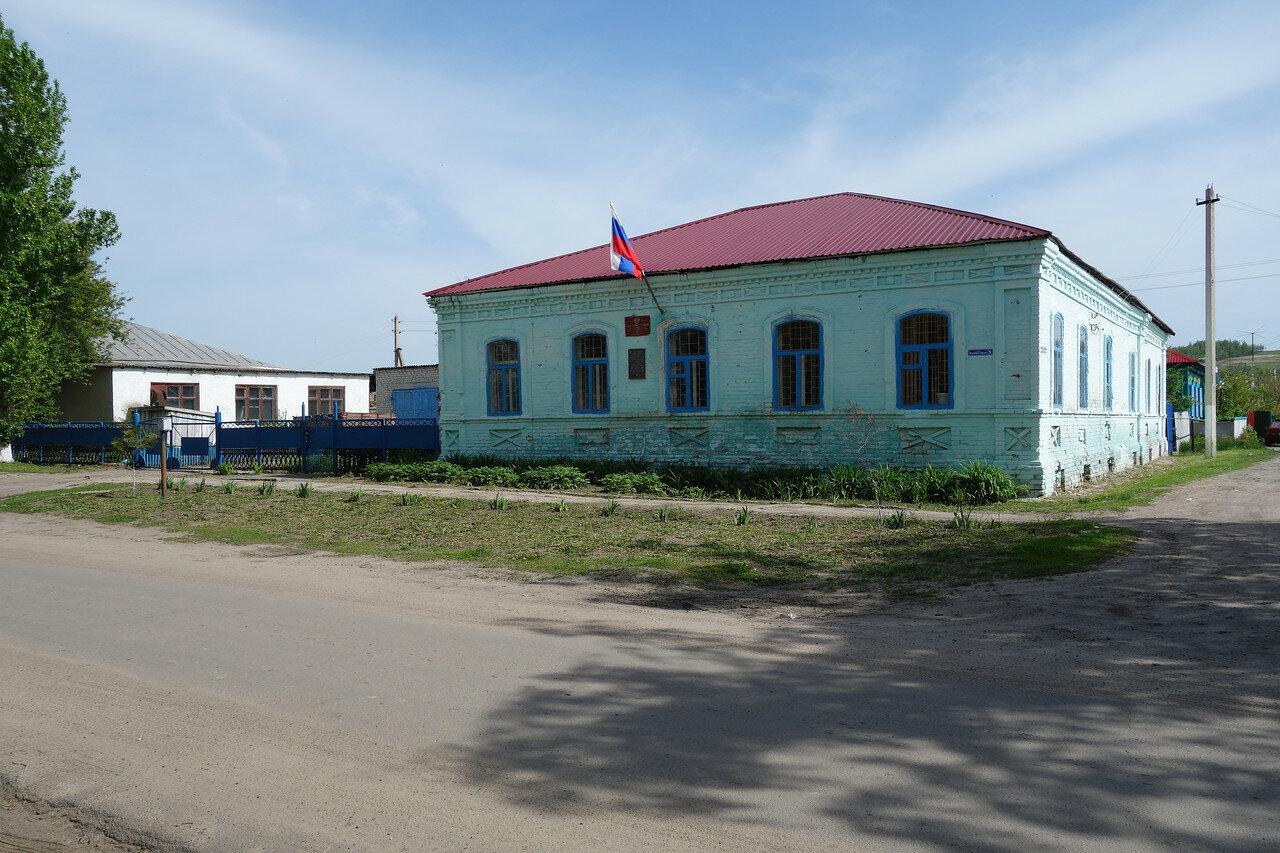 админская Белогорьевского поселения