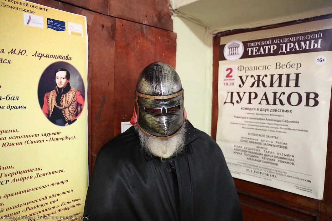 В Твери отметили 200 лет со дня рождения Лермонтова