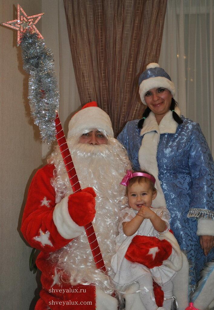 Бороды Деда Мороза