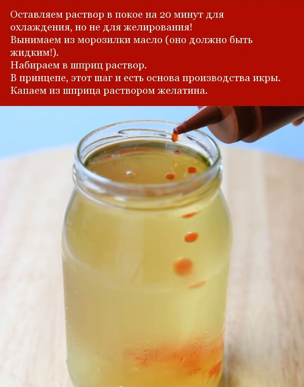 Красная икра в домашних условиях рецепт из замороженной
