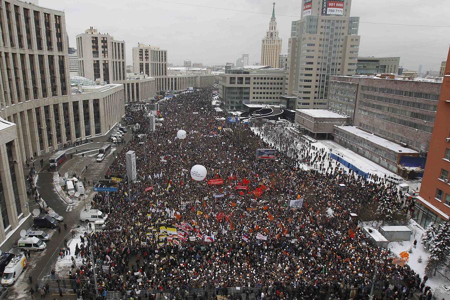 Митинг на Сахарова.png