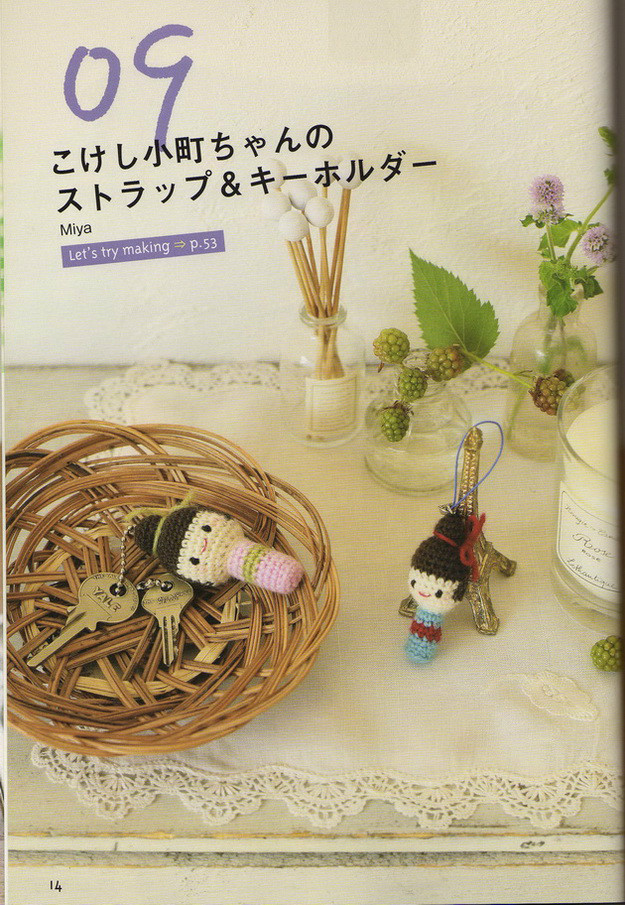 Японский журнал. Вяжем игрушки амигуруми крючком