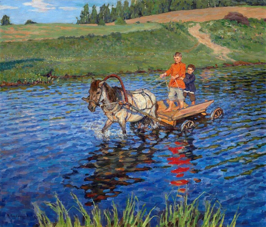 Богданов-Бельский: Пересечение реки  Частная коллекция68.5х78.5