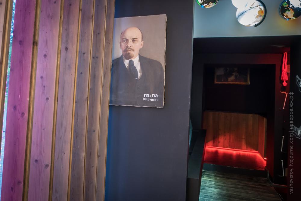 pa&pa cafe ярославль кафе vasneverov