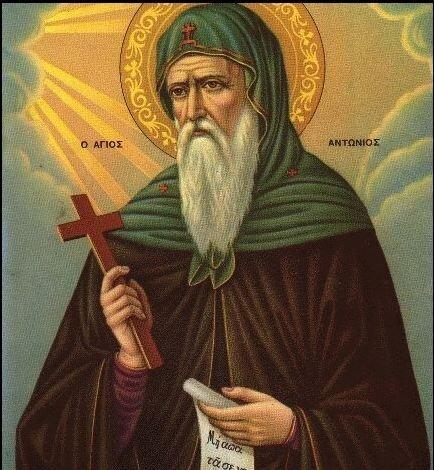 св. Антоний Великий.JPG