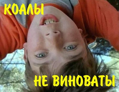 http//img-fotki.yandex.ru/get/17846/222888217.1ad/0_fb1ed_113ab7_orig.jpg