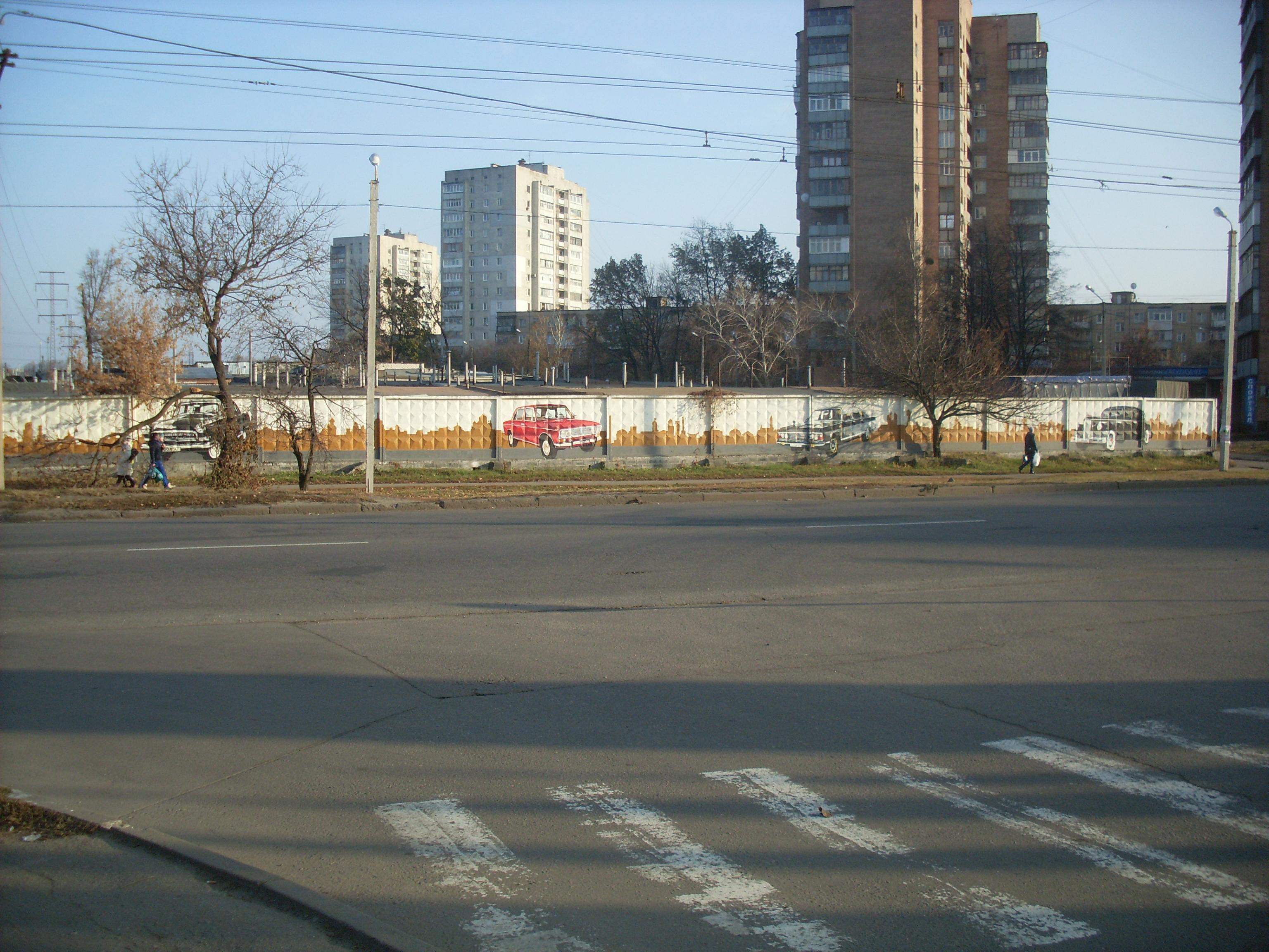 Граффити машин