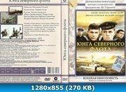 http//img-fotki.yandex.ru/get/17846/253130298.1fc/0_125fb1_19d87fc2_orig.jpg
