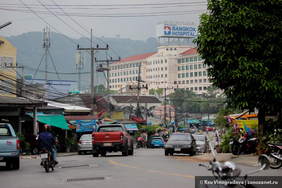 Пхукет-Таун, Тайланд.