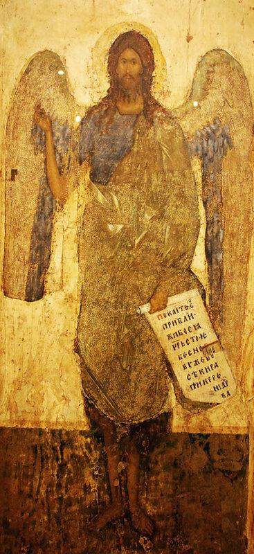 Иоанн Предтеча Ангел пустыни. Средник иконы. Конец XIV - начало XV века