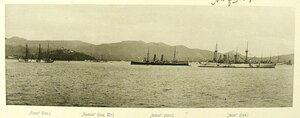 Иностранные корабли, стоящие на рейде (слева направо) Marie (Германия), Machias (Соединенные Штаты Америки), Aeolus (Англия), Irene( Германия)