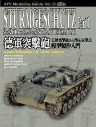 Sturmgeschutz Part 1: StuG.III, Ausf.A-E and Stu.Pz.IV Brumbar (AFV Modeling Guide Vol.6)