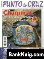 Журнал Labores de Punto de Cruz  Ano 10 - №112. 2006 jpg 14,4Мб