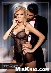 Книга Tessoro sexy lingerie