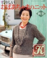 Журнал Lady Boutique Series №2878  2009 Knit & Crochet