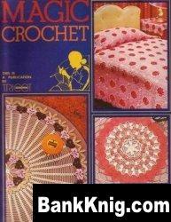 Журнал Magic Crochet № 1