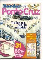 Журнал Arte de Bordar & Ponto Cruz № 77