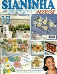 Журнал Sianinha Minuano Ano 1 №4 especial