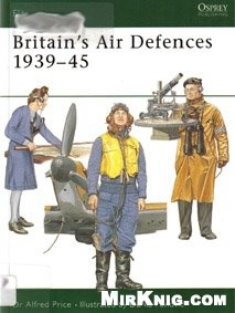 Книга Osprey Elite №104. Britain's Air Defences 1939-45